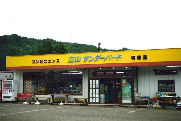 tateyama_sb_20190725_00.jpg