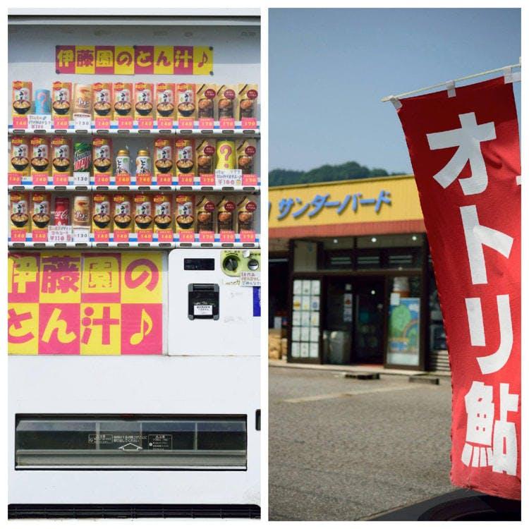 tateyama_sb_20190725_05.jpg