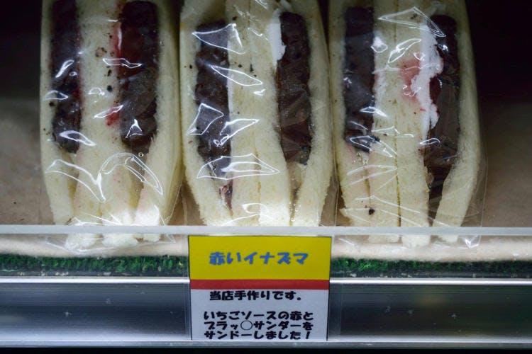 tateyama_sb_20190725_11.jpg