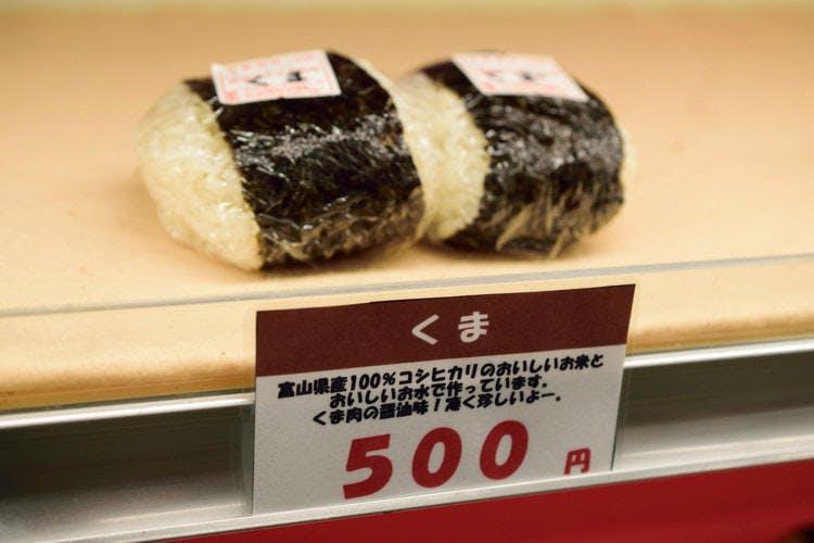 tateyama_sb_20190725_12.jpg