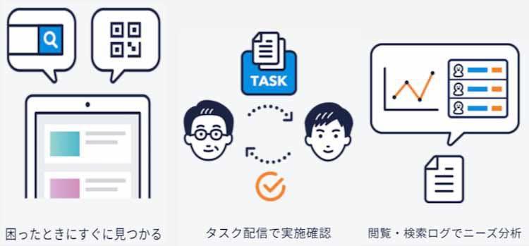 teachmebiz_20210721_05.jpg