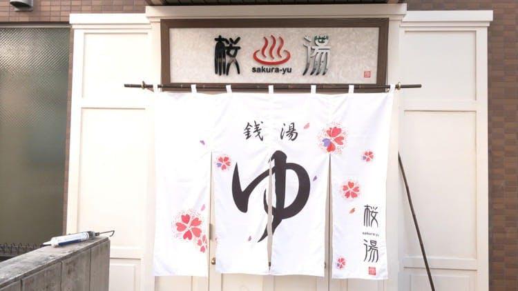 wagamachi_20191209_09.jpg