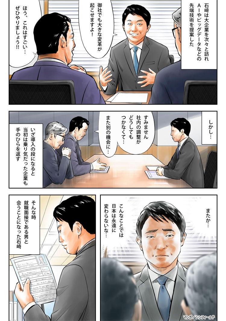 wbs_20180517_06_syusei.jpg