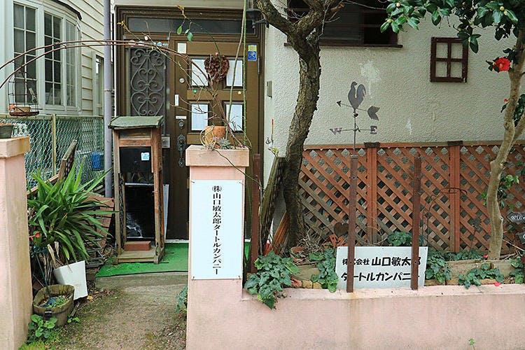 yamaguci_bintaro_20190411_01.jpg