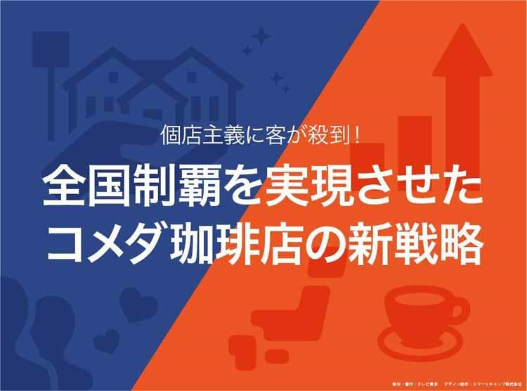 yomu_20201217_00.jpg