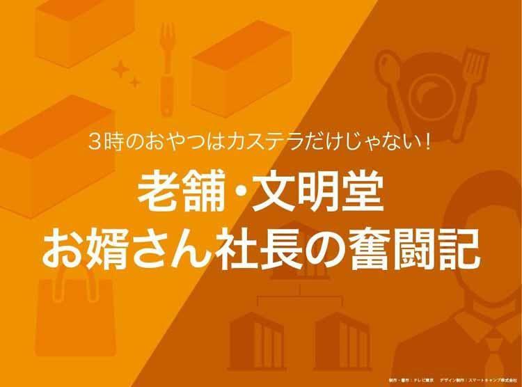 yomu_20210204_00.jpg