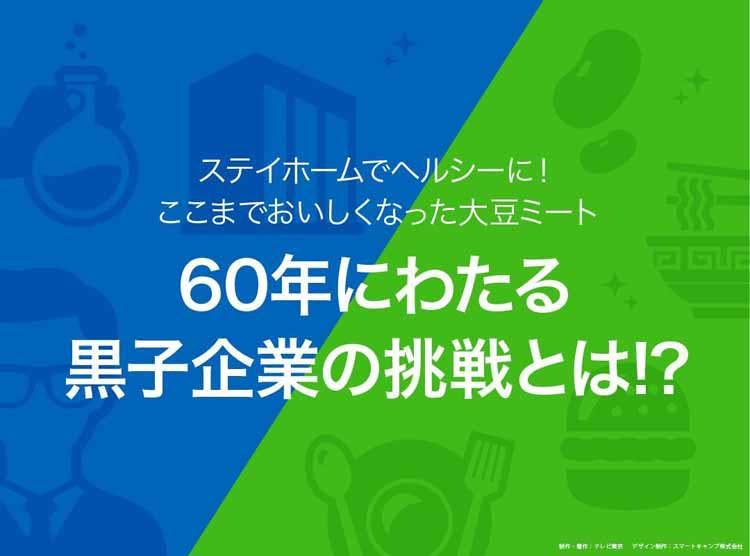 yomu_20210218_00.jpg