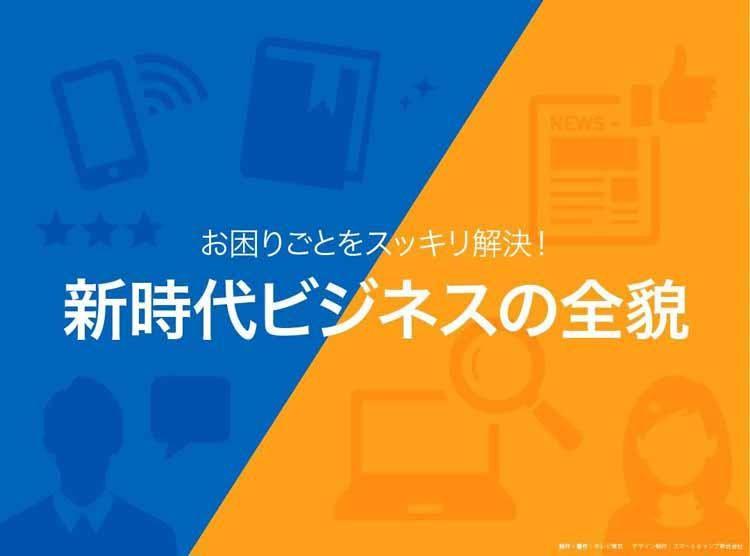 yomu_20210225_00.jpg