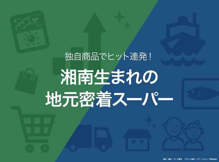 yomu_20210401_00.jpg