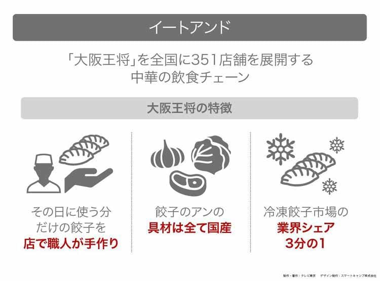 yomu_20210422_01.jpg