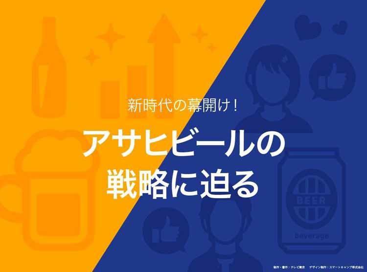yomu_20210513_00.jpg