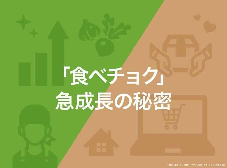 yomu_20210527_00.jpg