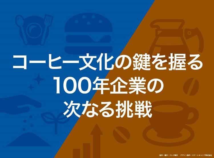 yomu_20210610_00.jpg