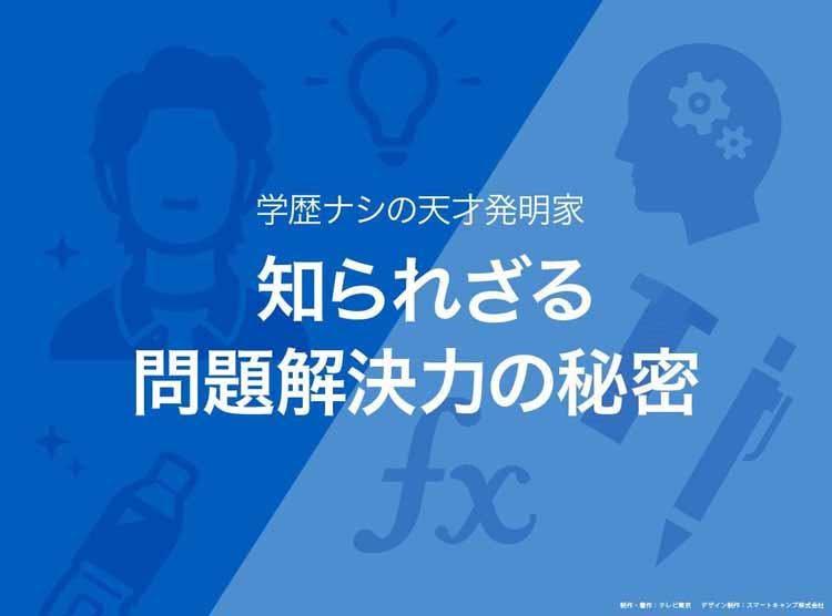 yomu_20210701_00.jpg