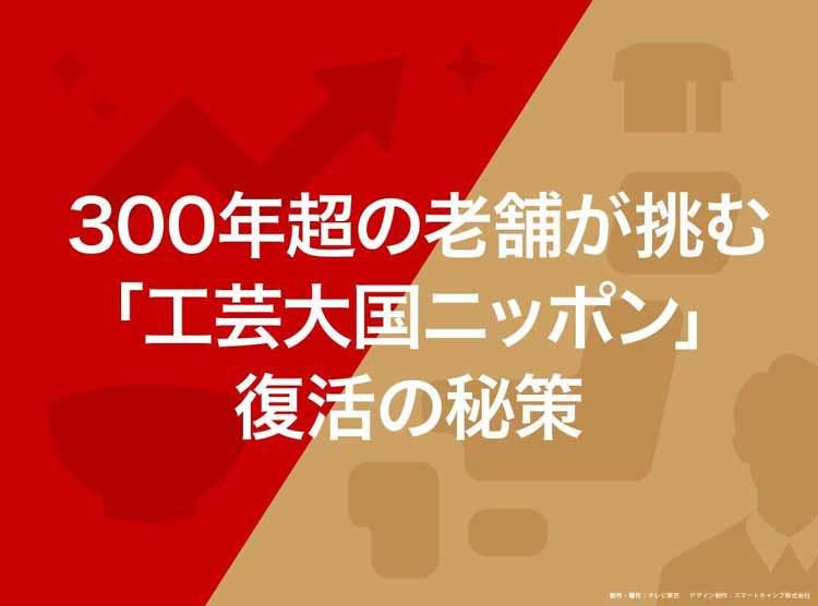 yomu_20210722_00.jpg