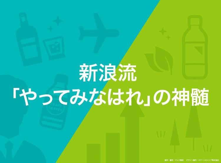 yomu_20210826_00.jpg