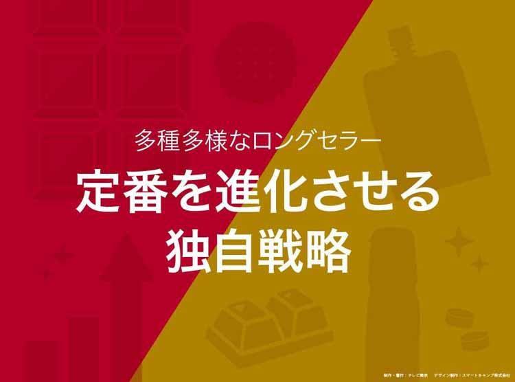 yomu_20210916_00.jpg