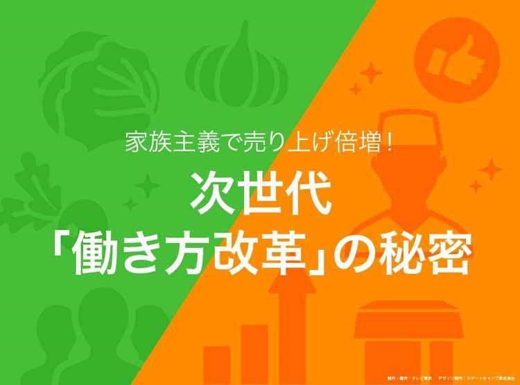 yomu_20210923_00.jpg