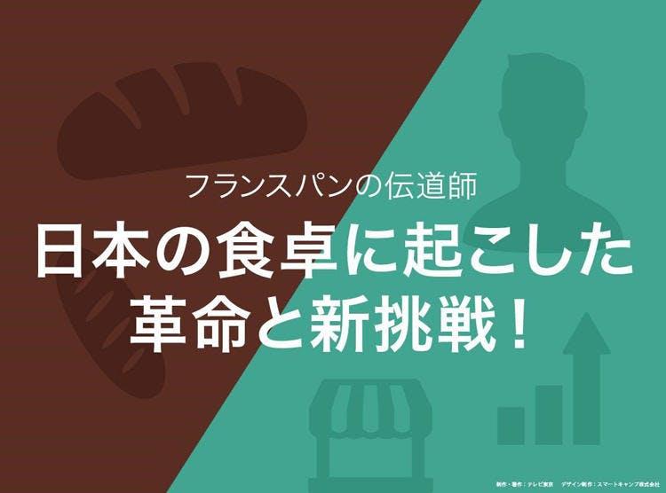 yomu_kanburia_20181122_00.jpg