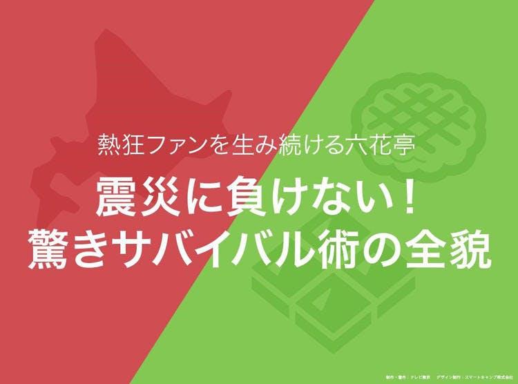 yomu_kanburia_20181128_01.jpg