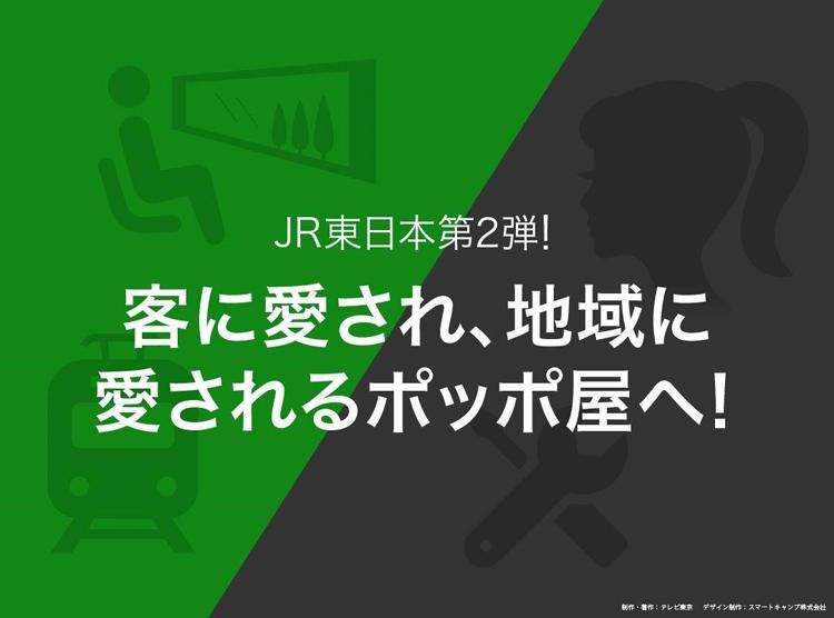 yomu_kanburia_20181209_01.jpg