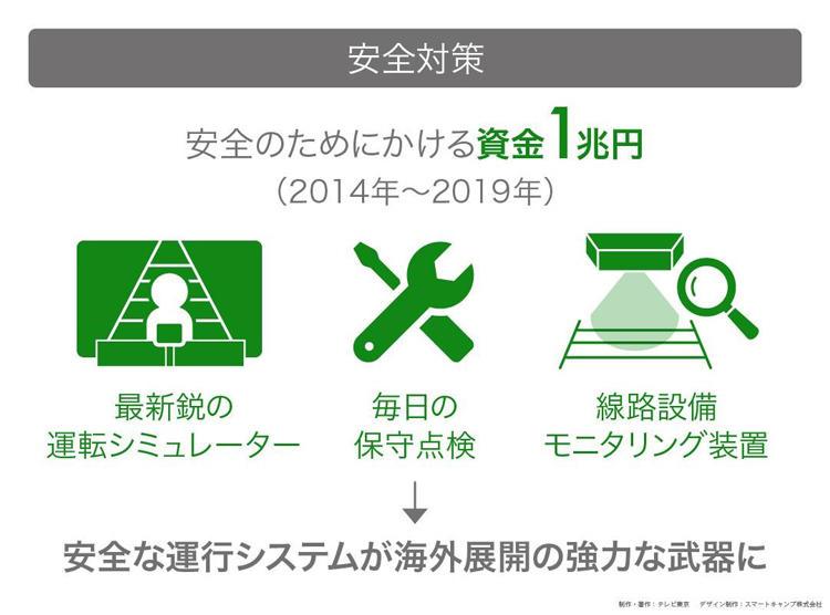yomu_kanburia_20181209_04.jpg