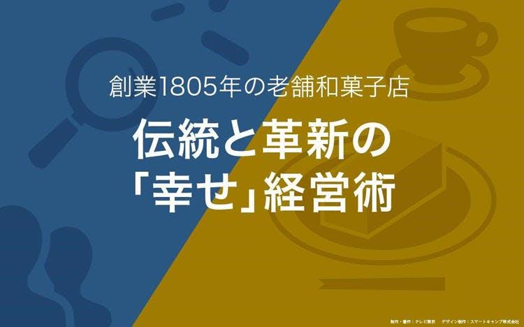 yomu_kanburia_20181213_thum.jpg