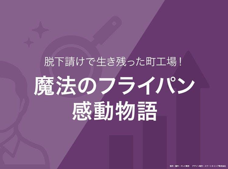 yomu_kanburia_20190131_00.jpg
