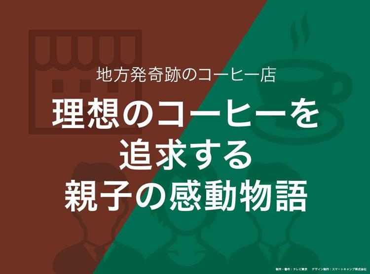yomu_kanburia_20190303_01.jpg