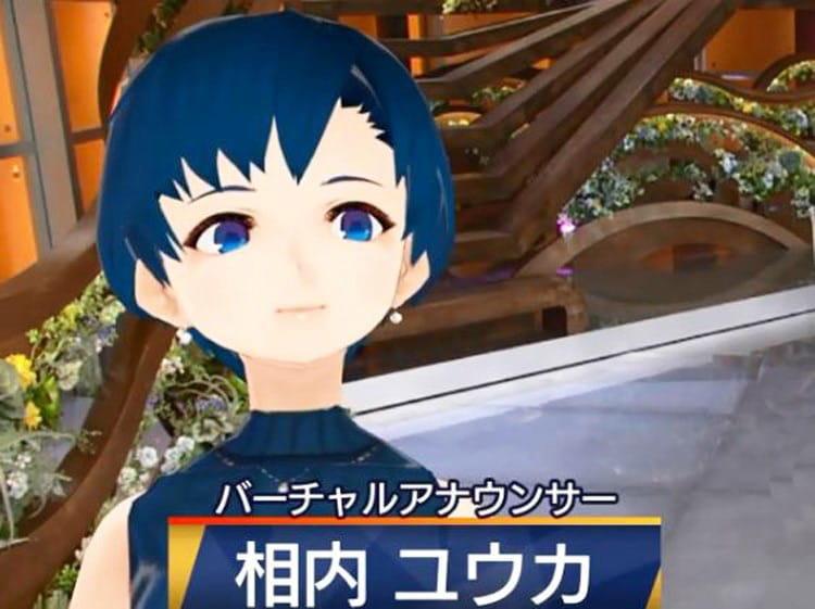 yuuka_20090613_01.jpg
