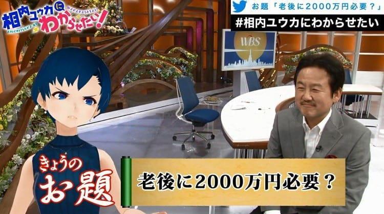 yuuka_20090613_02.jpg