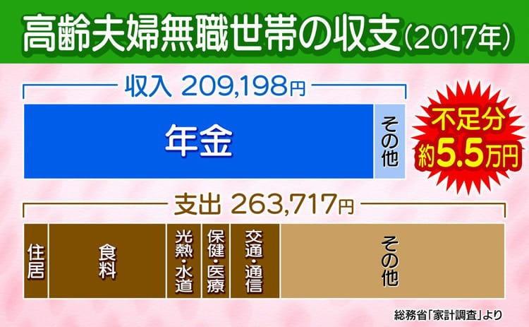 yuuka_20090613_03.jpg