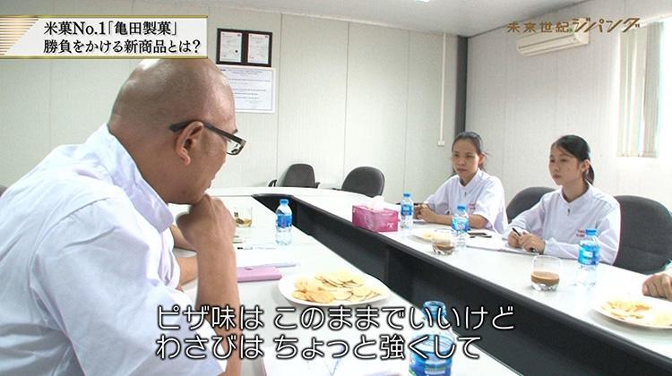 zipang_20181128_05.JPG