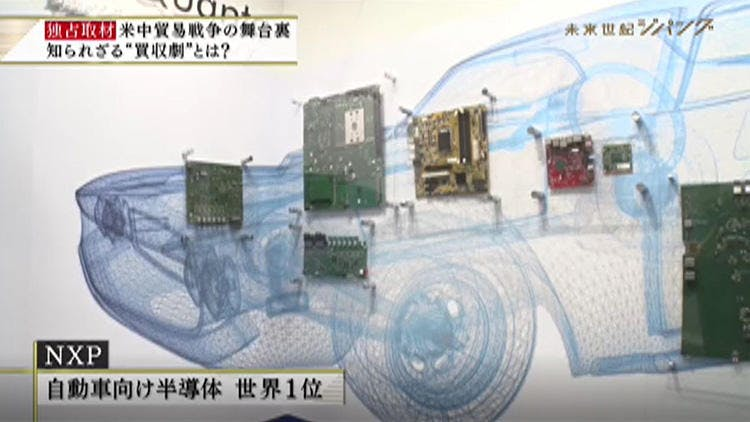 zipang_20190227_06.jpg