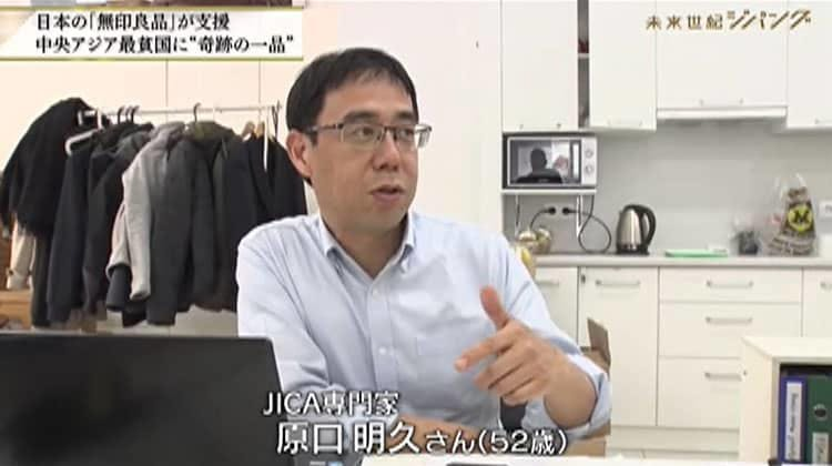 zipang_20190501_06.jpg