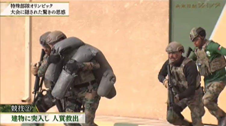 """日本の""""特殊部隊""""...ベールに包まれた活動を独占取材:未来世紀 ..."""