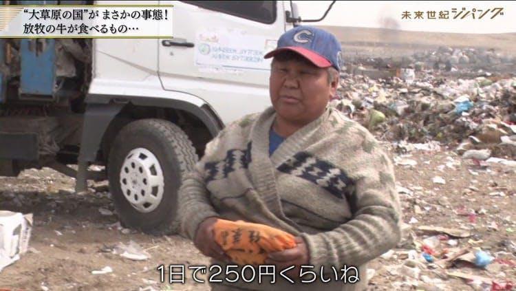 zipang_20190529_02.jpg
