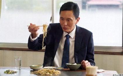 砂丘にオアシス発見! 五郎が鳥取へ出張「美味しいよ~鳥取くん」:孤独のグルメ