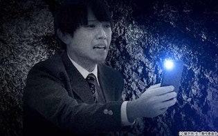高校生が立ち入り禁止の鍾乳洞へ...真っ暗な洞窟の奥から、何かを囁く人間のような声が...!