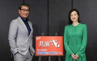 中井貴一が鈴木京香とのキスシーンを語る「そういえば、いつからラブシーンのことを