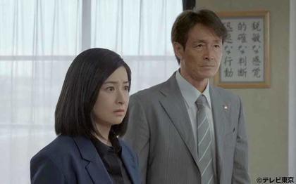 中国人のキャバクラ嬢にスタンガンで襲われ、バッグを奪われた男。その女には日本人の夫がいて...:誉田哲也サスペンス ドンナビアンカ~刑事魚住久江~