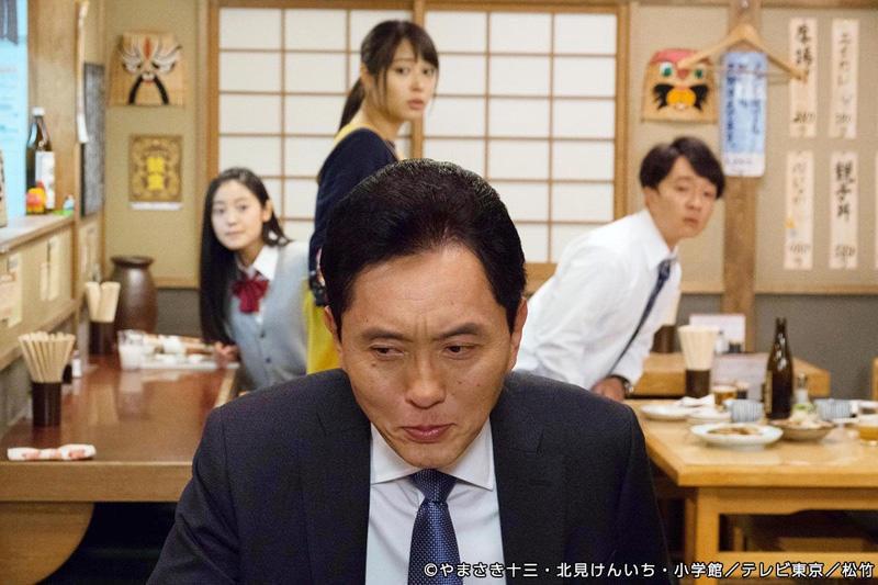 1tsuribaka_kodoku_03.jpg