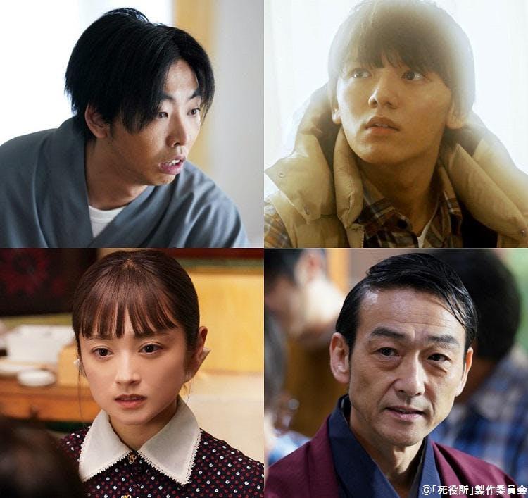 死 役所 ドラマ 最終 回 「死役所」最終回で安達祐実が松岡昌宏の妻役に