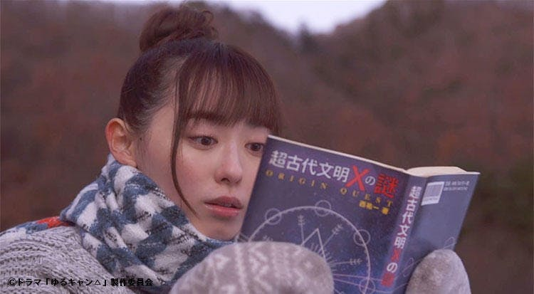 20200130_yurucan_02.jpg