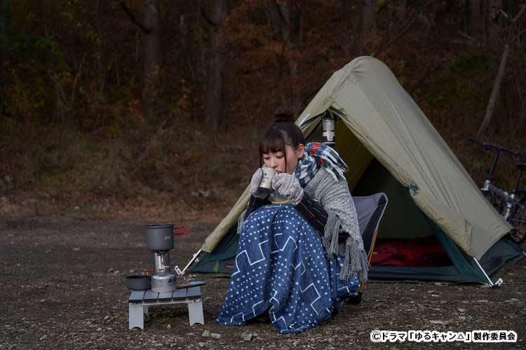 20200130_yurucan_07.jpg