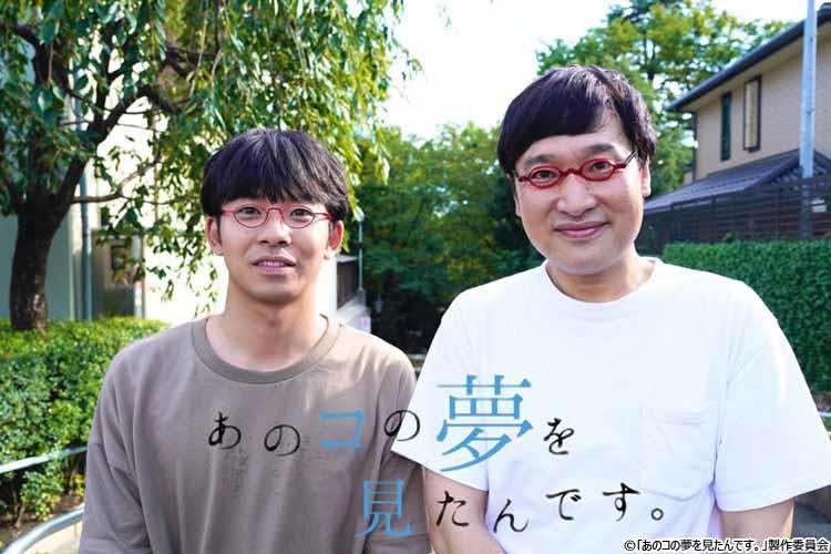 anokonoyume_20200908_01.jpg