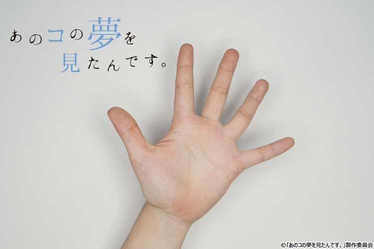 anokonoyume_20200908_08.jpg