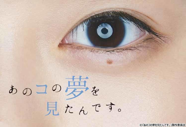 anokonoyume_20200908_09.jpg
