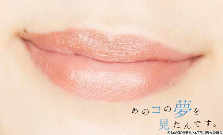 anokonoyume_20200908_10.jpg