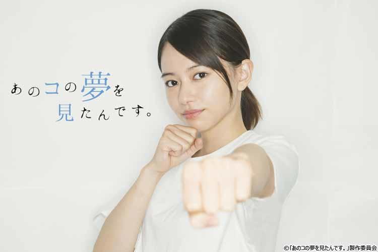 anokonoyume_20200914_02.jpg